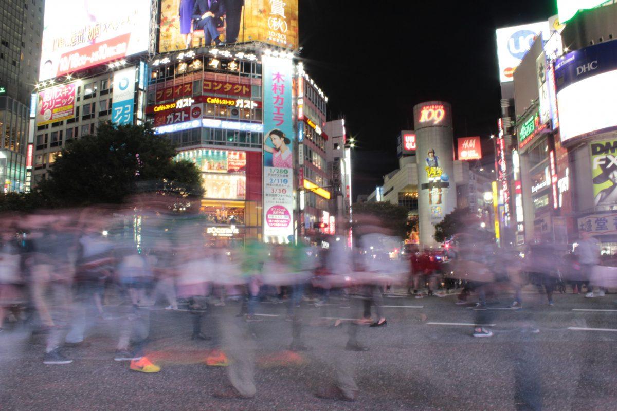 Reflexionando sobre Tokio y su gente