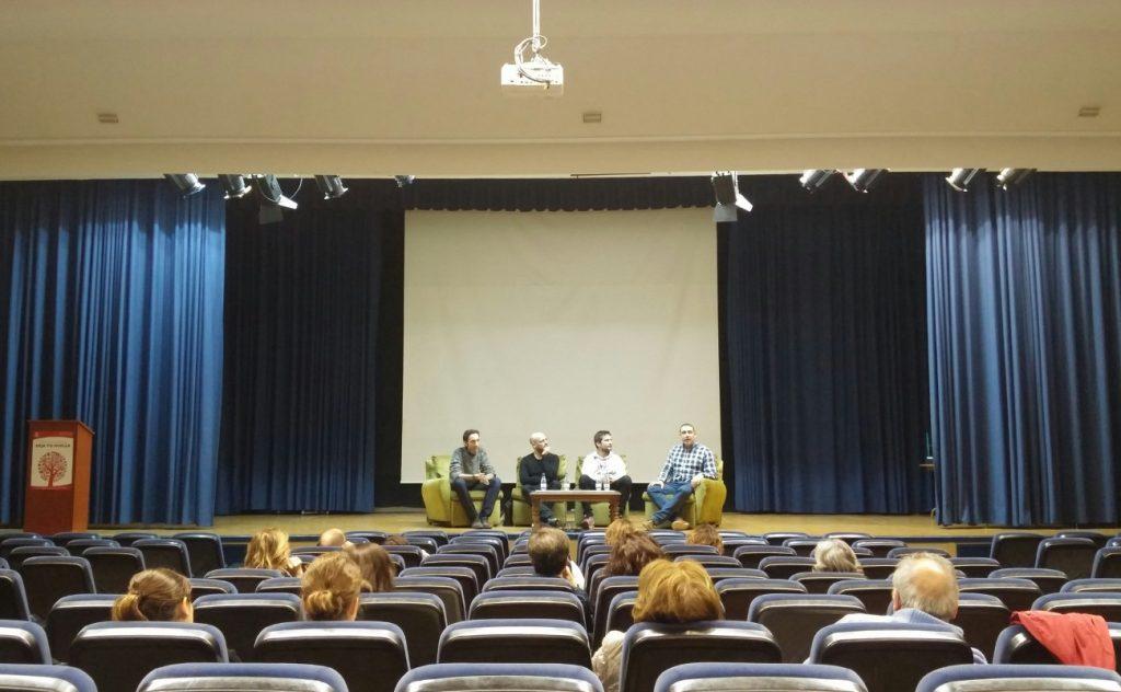 Los coloquios posteriores con expertos cinéfilos son la clave del Club de Cine La Salle