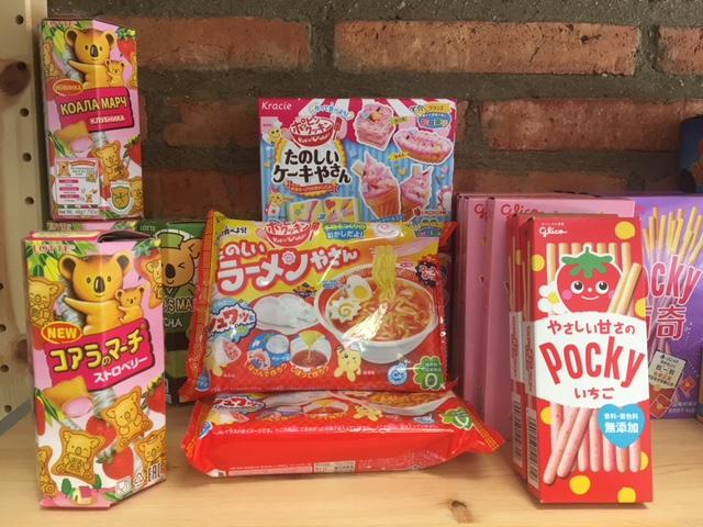 Uno de los atractivos de DreamCatcher son las chucherías japonesas