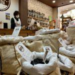 Los comercios de venta a granel vuelven con fuerza en Zaragoza.